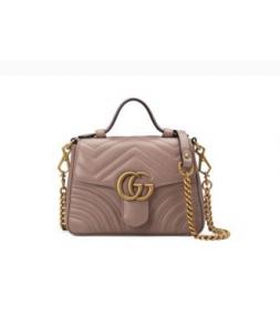 Gucci Marmont Mini Top Handle Bag
