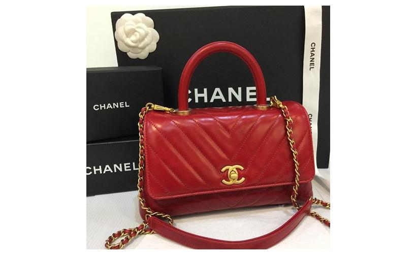 96d5241ead4e Chanel Coco Handle Bag
